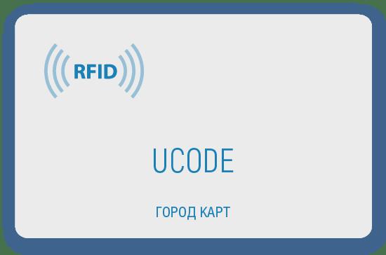 ucode