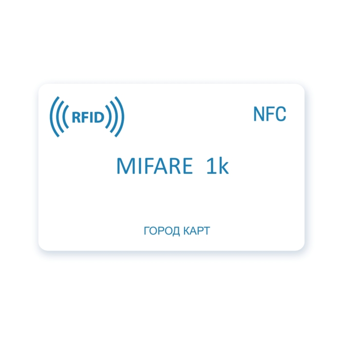 Карта Mifare 1k S50