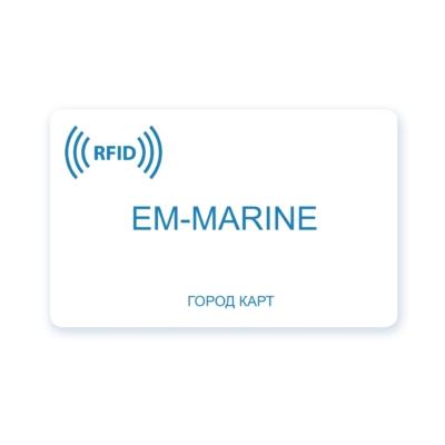 Карта EM-Marine тонкая белая