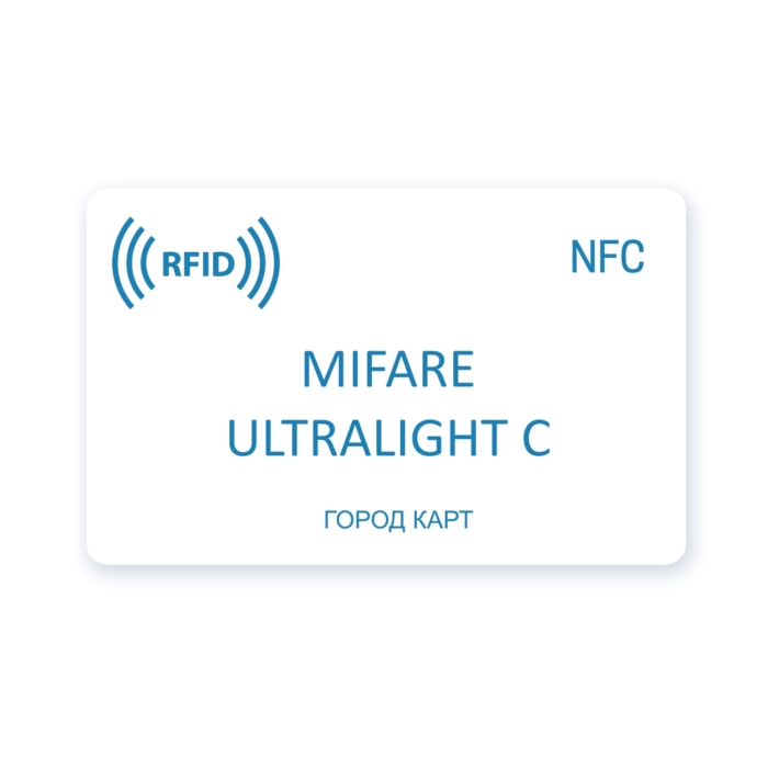 Карта Mifare Ultralight C