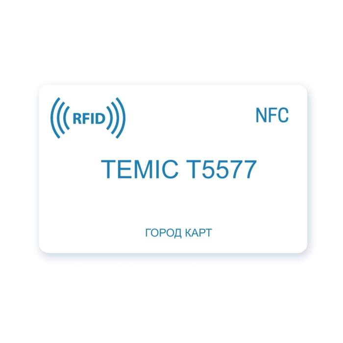 Тонкая карта TEMIC Т5577 перезаписываемая