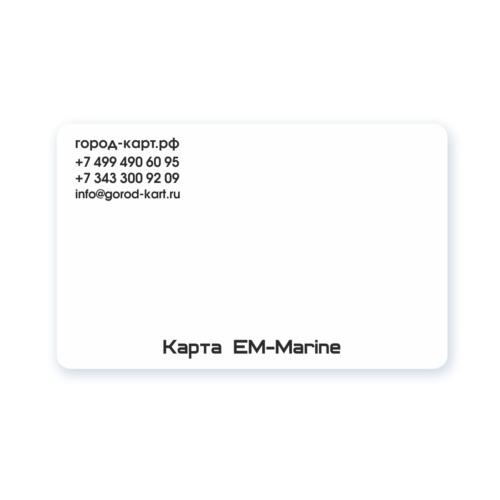 Заготовка EM-Marine белая