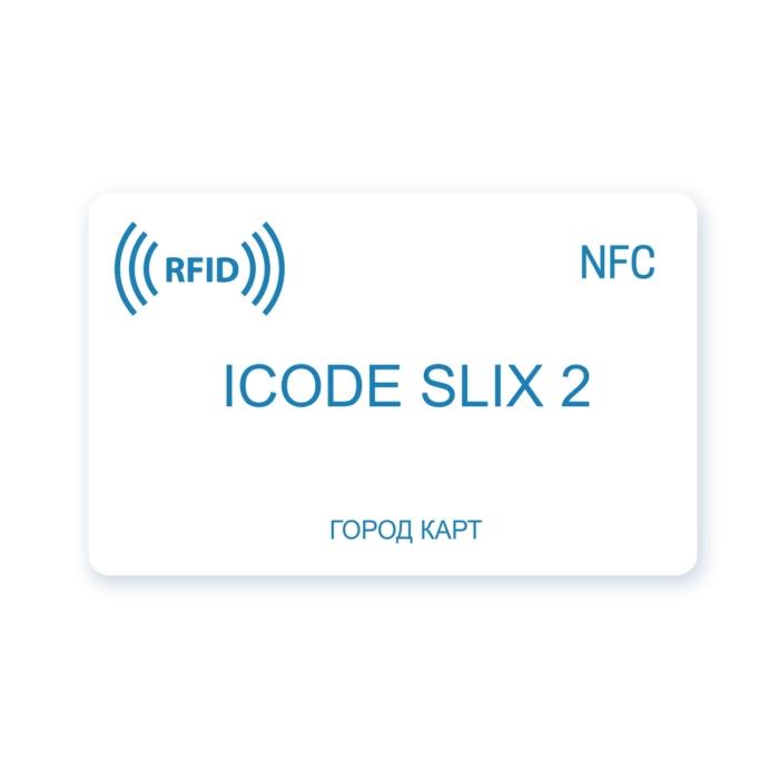 Карта ICode SLIX 2