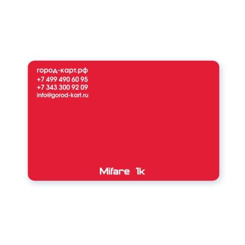 Карта Mifare 1k красная