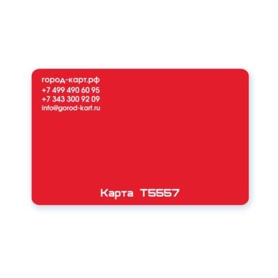 Карта Т5557 красная перезаписываемая