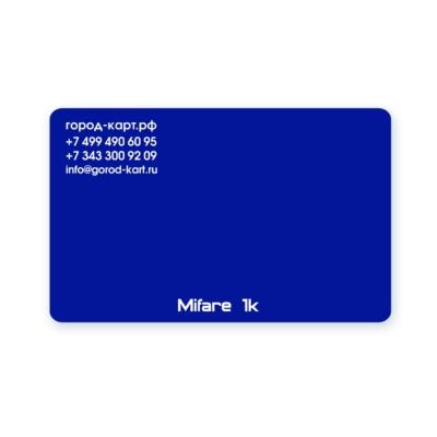 Карта Mifare 1k синяя